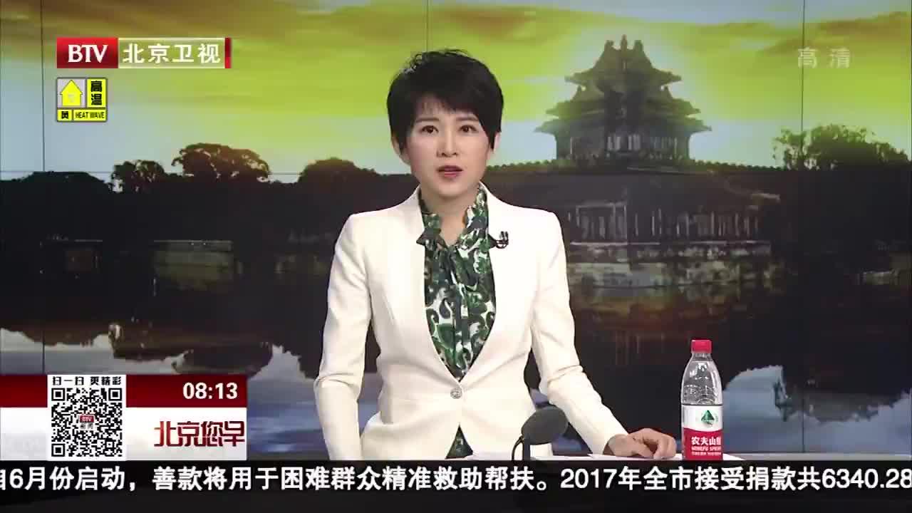 中国证券业协会:证券公司对股票质押风险控制有效