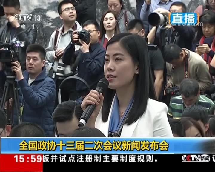 南方报业全媒体南方都市报记者向郭卫民提问