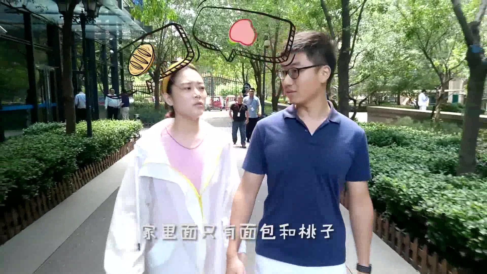 """七夕""""求生""""指南:女朋友要这样哄"""