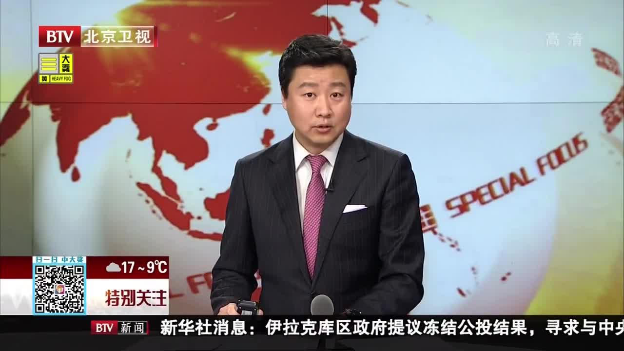 北京通手机卡发布 可网上申办邮寄到家