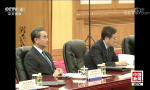 """习近平同马尔代夫总统举行会谈 两国元首一致同意 共同推进""""一带一路""""建设"""