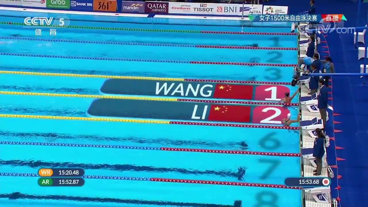 【夺金时刻】女子1500米自由泳 王简嘉禾夺冠