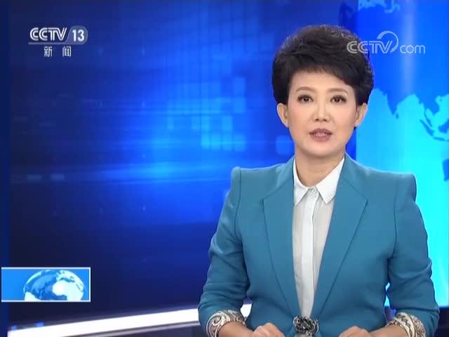 杭州保姆纵火案 罪犯莫焕晶今天上午被执行死刑