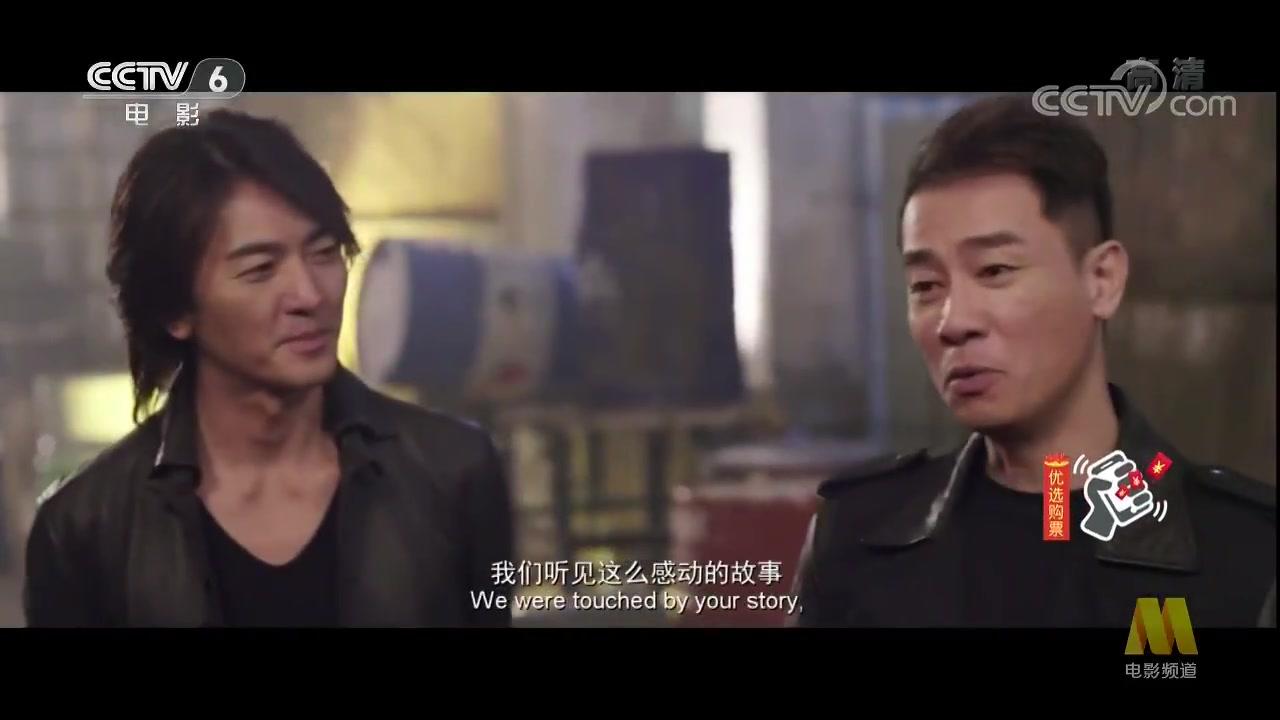 """陈小春享受""""当警察"""" 欣喜与兄弟再聚首"""