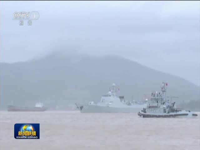联播快讯:海军远航编队完成20国访问任务回国