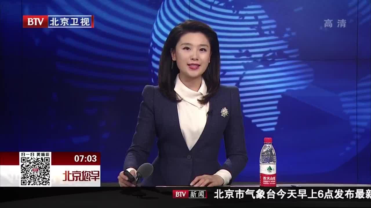 _北京您早_蓝图2018:京津冀协同迈进中期目标