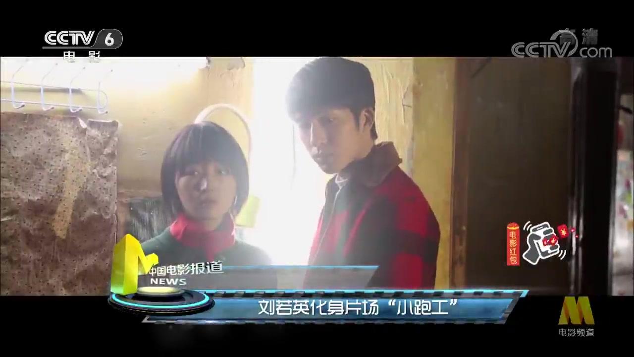 《后来的我们》北京首映